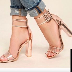 LuLus Rose Gold High Heels